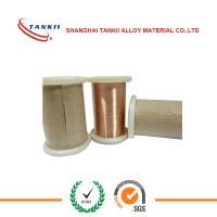 Wholesale Stock Copper Nickel Alloy Wire NC005 0.1mm 0.2mm 0.05 μΩ resistivity used for auto industry from china suppliers