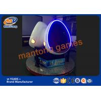Wholesale 3 Seats Virtual Reality Games Full Automatic With Special Effect from china suppliers