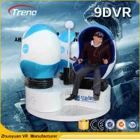 Wholesale Blue Egg Machine Dynamic Virtual Reality Simulator With Electric Cylinder from china suppliers
