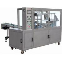 Wholesale automatical  3d packing machine from china suppliers