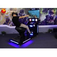 Wholesale Vr Virtual Reality Simulator Horse Riding Machine Ride On The Horseback Battlefield Fighting The Enemy from china suppliers