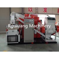 Wholesale scrap copper cable wire recycling machine from china suppliers