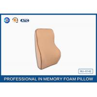 Wholesale Car Memory Foam Lumbar Cushion / Lumbar Support Pillow with PP Bag with Insert Card from china suppliers