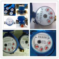 Wholesale Dry Type Single Jet Water Meter With Free Rotating Register For Flats Drinking Clean Water from china suppliers