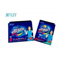 Quality Powerful Cleaning Super Condensed Laundry Detergent Sheets Taking Easily For Tourist for sale