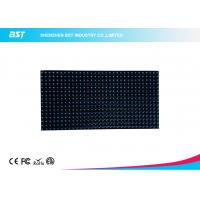 Wholesale 32 X  16 Dots P10  Blue color LED Display Module  outdoor adveritising board DC5V from china suppliers