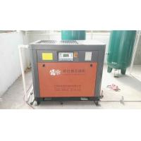 Wholesale Electric Power 22kw 30hp 3 Phase Air Compressor High Pressure Screw Air Compressor from china suppliers