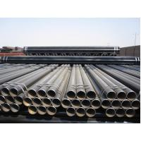 Buy cheap Thick Wall Seamless Carbon Steel Pipe from wholesalers