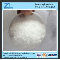 Wholesale Dimethyl Oxalate Pharmaceutical Intermediates White Crystal Powder from china suppliers