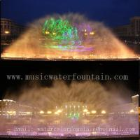 Wholesale 200 Meter River Water Projection Screen Fountain Water Screen Show With Laser from china suppliers