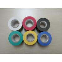 Wholesale China Acrylic Adhesive Double Sided PVC Tape for Photo Frame mounting from china suppliers