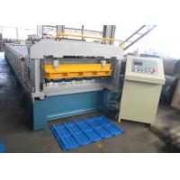 Wholesale 1200mm Aluminum Structure Step Tile Forming Machine Forming Speed 15-20m/min from china suppliers