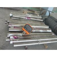 Wholesale Incoloy 800HT Forged Forging Round Bar Hollow Bars(UNS N08811,1.4959,Alloy 800HT) from china suppliers