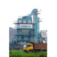 Wholesale QLB-3000 Asphalt Machinery from china suppliers