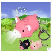 Wholesale New creative gift product cartoon animal pig led light keychain keyrings with sound from china suppliers