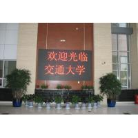 Wholesale Indoor P7.62 Single Color Led Display , Moving Message LED Sign 17222 Dots / m2 from china suppliers