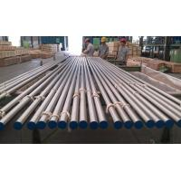 Wholesale Anti - Corrosion Inconel Tubing, Alloy 718 tube , SAE AMS 5589 / 5590 DIN 17751 from china suppliers