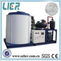 Wholesale LR-30T Large Ice Machine , Industrial Ice Maker Manufacturer Daily Output 30000KG from china suppliers