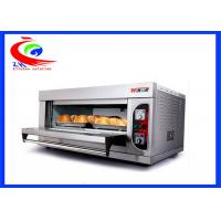 Wholesale Commercial Break Bakery Equipment Electric Selling Pizza Oven  With One Deck Double Pans from china suppliers