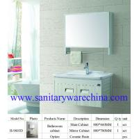 Wholesale Modern Alunimun bathroom cabinet / aluminum alloy bathroom cabinet/Mirror Cabinet /H-9603D from china suppliers