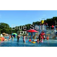 Quality Kids Small Spray Colorful Water Park Playground For Children Water Park for sale