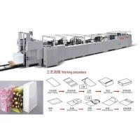 Wholesale ZB960C High- Speed Automatic Bottom-Pasted Sheet - Feeding Food Paper Bag Making Machine from china suppliers