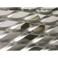 Quality Aluminium Expanded Sheets/Aluminium Expanded Mesh, 0.5mm-8mm Thickness for sale