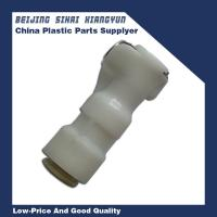 """Wholesale Plastic Push Fit Connector 3/8"""" Female For Bathroom Equipment With John Guest Cartridge from china suppliers"""