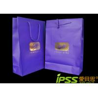 Buy cheap Purple Color Personalized Paper Bags , OEM / ODM Service Offer from wholesalers
