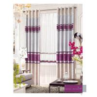 Wholesale Arabic Contemporary Window Curtains , Wide Ready Made Blackout Curtains for Bedroom from china suppliers