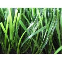 Wholesale W Shape Football Artificial Grass from china suppliers
