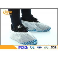 Wholesale Water Resistant Disposable Shoe Covers Custom Comfortable Slip On Safety from china suppliers