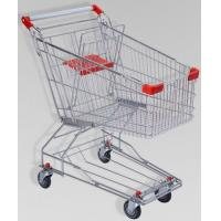 Wholesale 150L Large Elderly Supermarket Metallic Shopping Cart With Two Tier Wheels from china suppliers