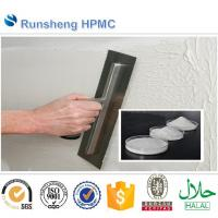 Wholesale HPMC 100,000 CPS  200,000  CPS  FOR WALL PUTTY from china suppliers