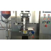 Quality Honey \ Oil Fully Automatic Liquid Packing Machine with Electric Driven Type for sale