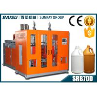 Wholesale 5L Plastic Bottle Making Machine Extrusion Blow Moulding Machine - SRB70D-1 from china suppliers