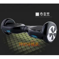 Buy cheap Morden Samsung Battery Two Wheel Stand Up Electric Scooter Easy Riding from wholesalers