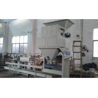 Wholesale Dual Hopper Gravel / Stone / Pebble Auto Bagging Machines With Electric Control Cabinet from china suppliers