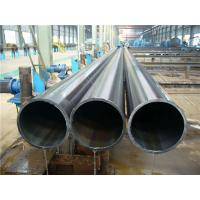Wholesale ASTM A53 Grade B API 5L ERW Steel Pipe Small And Large Diameter For Structure Use from china suppliers