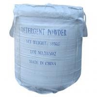 Quality 10kg,15kg,20kg,25kg,30kg bulk bag detergent powder/lemon smell powder for washing machine for sale