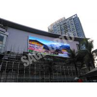 Wholesale High Resolution HD LED Displays , SMD 3535 Outdoor Video Screen Multi Color from china suppliers