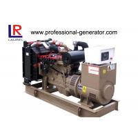 Wholesale OEM Powerful Water Cooled 1000kw / 1250kVA Diesel Powered Generator ISO9001 Approved from china suppliers