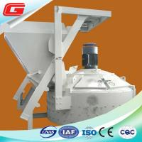 Wholesale Top Rated Concrete Planetary Mixer Steel Type 30kw With Feeding Lift ISO Approval from china suppliers