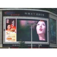 Quality High Resolution P10 Advertising LED Signs LED Video Display Full Color for sale