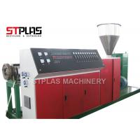 Buy cheap Connical Twin Screw Extrusion Machine / Two Screw Extruder With 38CrMoALA Screw from wholesalers