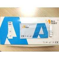 Wholesale High sensitivity Giardia lamblia Rapid Test Cassette , lateral flow test strips from china suppliers