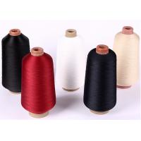 Wholesale Red Colour High Tenacity Polyester Yarn / 600D High Elastic Yarn For Shoe Upper from china suppliers