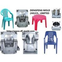 Buy cheap Plastic Chair Mold, Good quality from wholesalers