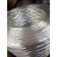 Wholesale ISO Glass Fiber Roving Thermoplastic Yarn Length can be Customized PA / PP from china suppliers