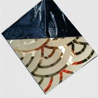 Buy cheap etched stainless steel sheet 304 designed stainless steel decorative plate from wholesalers